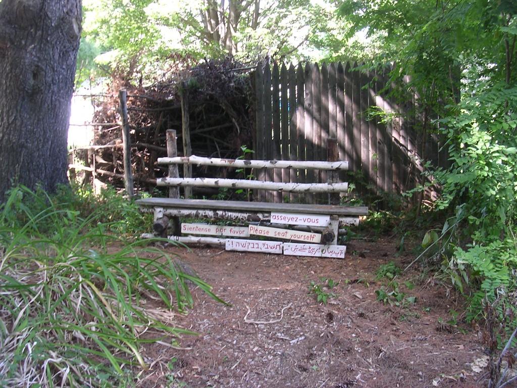 bench2006